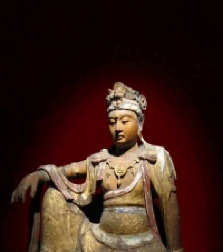 Programa de Estudios Budistas