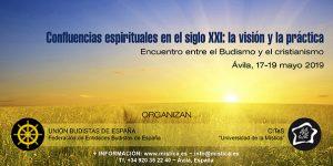 Confluencias espirituales en el siglo XXI: la visión y la práctica