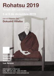 Rohatsu 2019